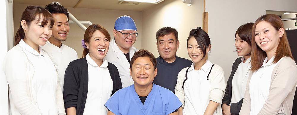 医療法人社団順真会ファースト歯科クリニック