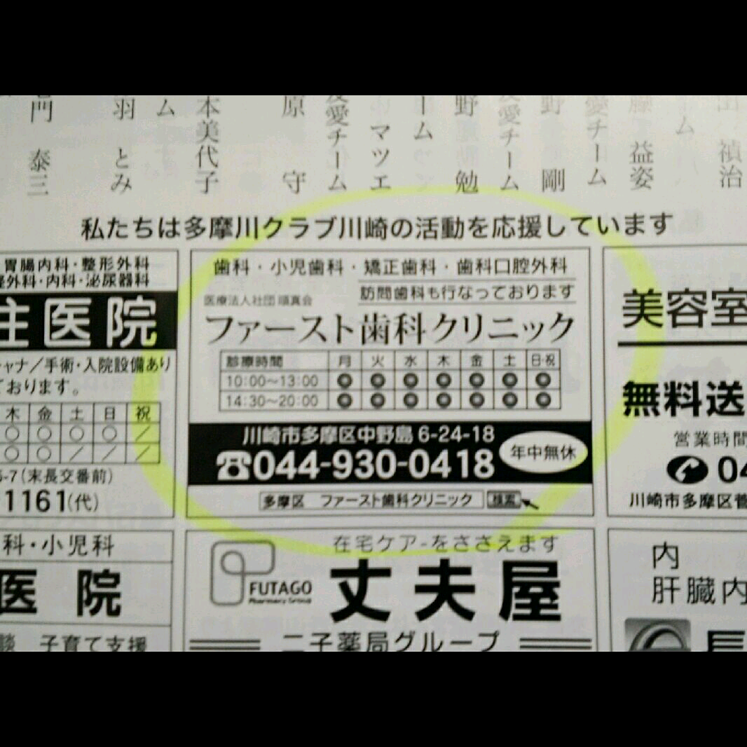 imgG52748325_1387000550550